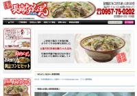 日本料理(株)公式ショップ