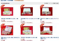 日本料理(株)Amazon