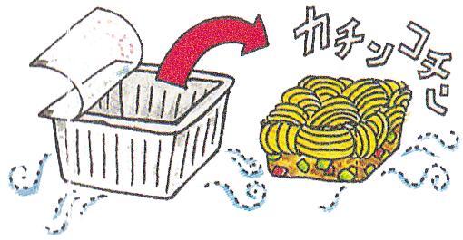 元祖具付冷凍長崎ちゃんぽん 作り方2